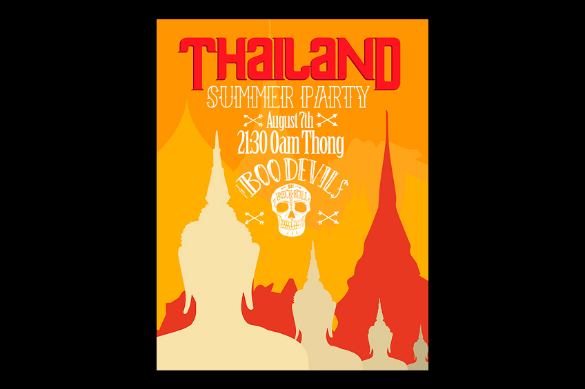 07.08.2015 - 'TBD Thai Summer Party' (Sala 'Wild Thing', Madrid)